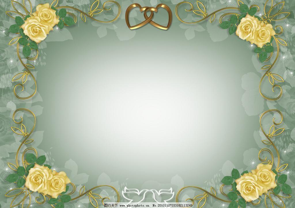 浪漫花朵装饰边框图片
