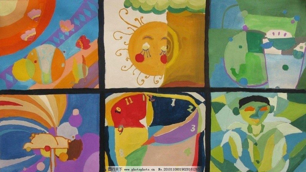 色彩构成 色彩 色彩设计 颜料 高考设计 高考色彩 五彩缤纷 绘画书法