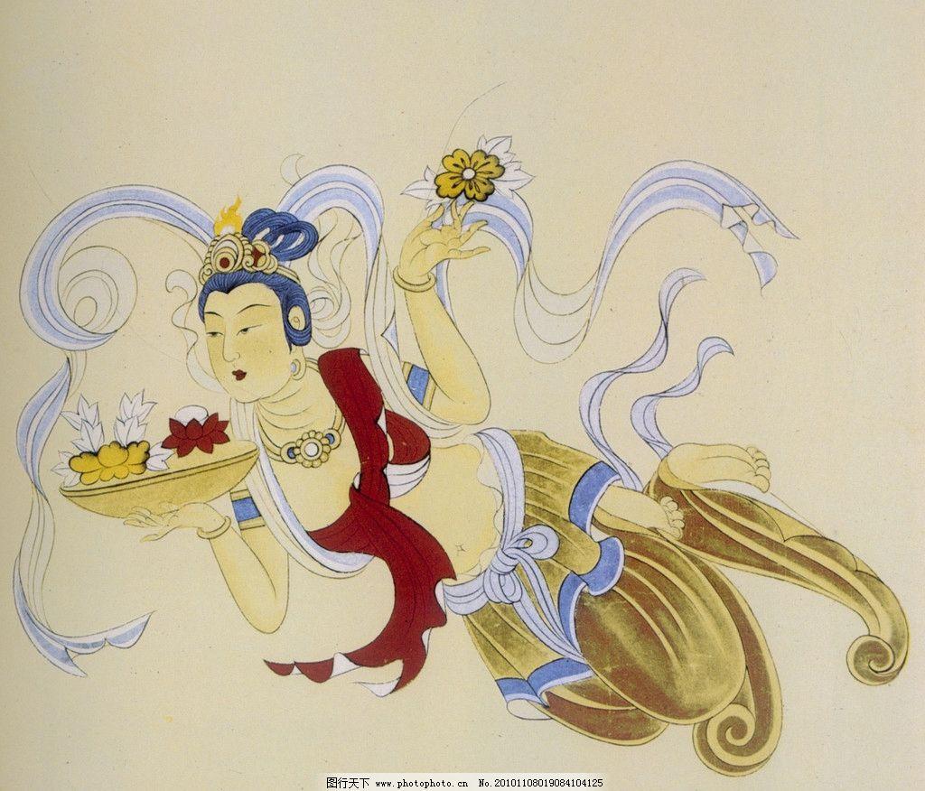 壁画 敦煌壁画 寺院 菩萨 装饰画 艺术画 佛画 水果 托盘 绘画书法图片