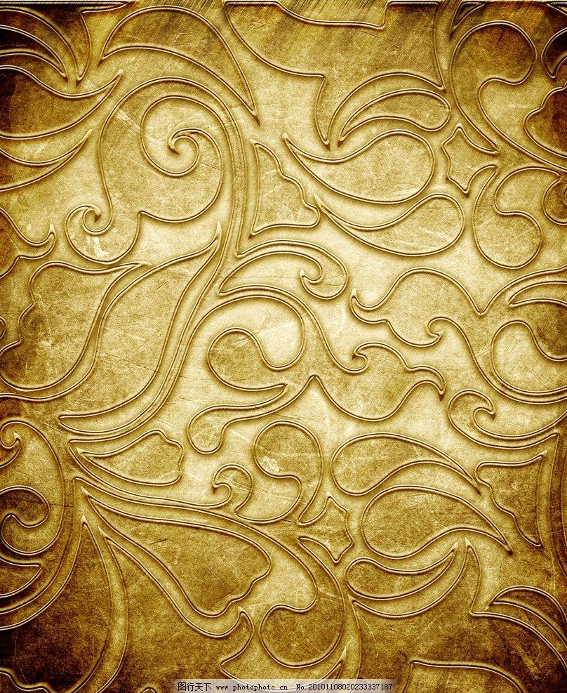 花纹 花边 金色 金属 钢板 金属板 布纹 欧式 底纹 边框 复古 时尚