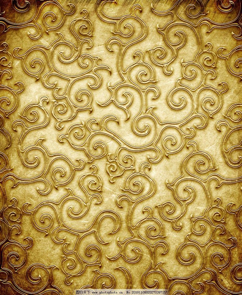 欧式花纹背景 花边 金色 金属 钢板 金属板 布纹 底纹 边框