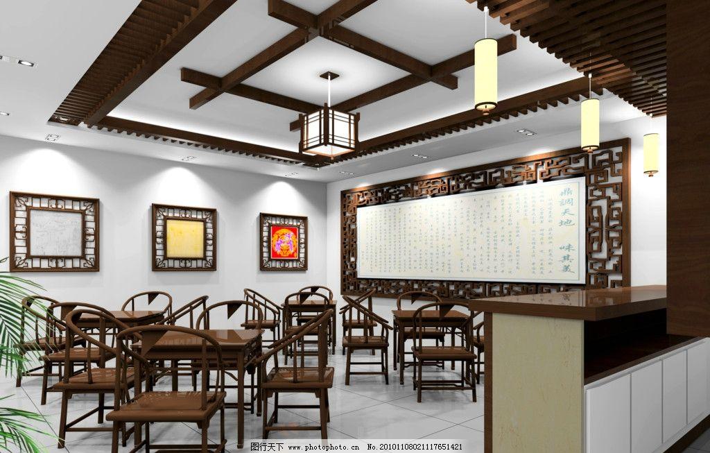 餐厅大厅效果图图片