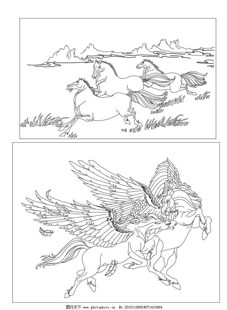 奔跑的马 天使 翅膀 山 草 线条 矢量 家禽家畜 生物世界 cdr