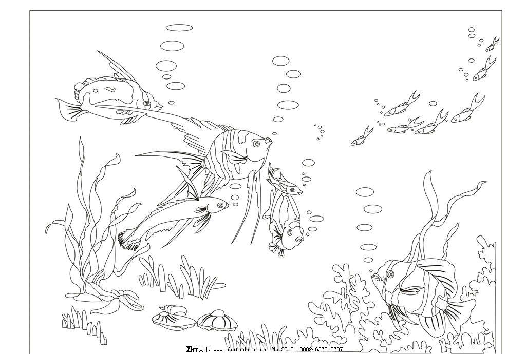 海底世界 带鱼 海草 线条 矢量 抽象 海底生物 鱼类 生物世界 cdr