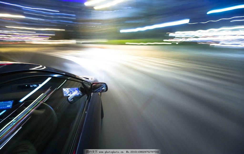 驾驶      开车 飙车 方向盘 行驶 汽车 公路 马路 汽车局部 现代科技