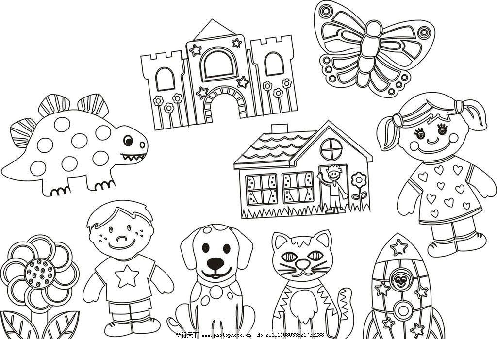 卡通动物人物房子图片