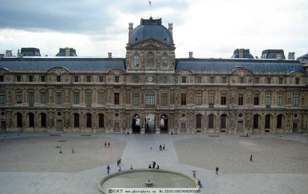巴黎 卢浮宫 典型法式建筑 文艺复兴时期风格 蓝灰色屋顶 外立面 精美