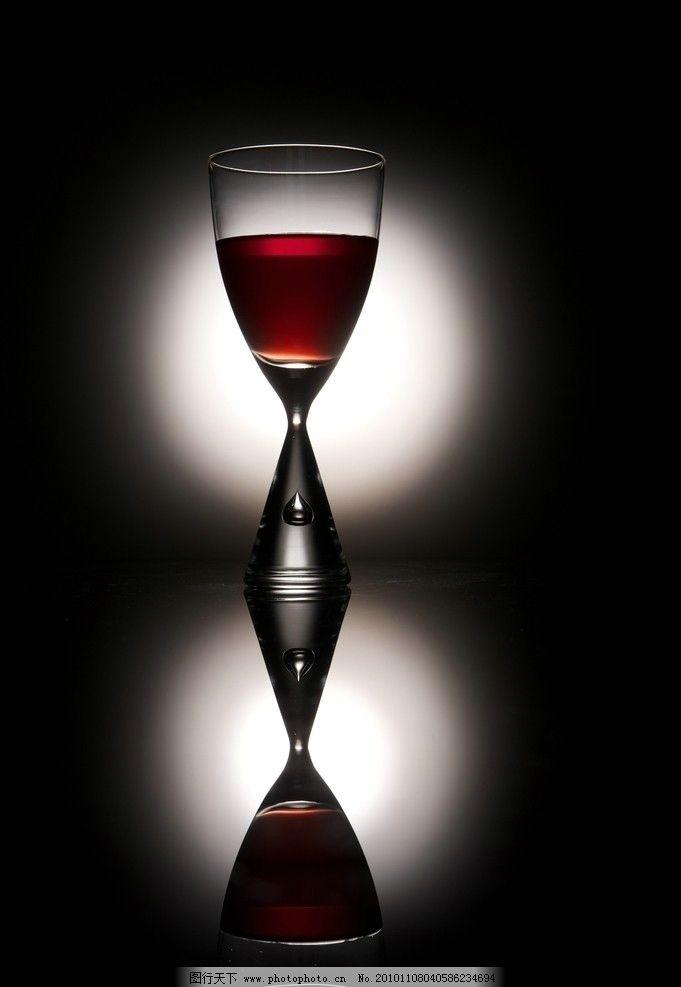 酒杯碰红唇qq头像