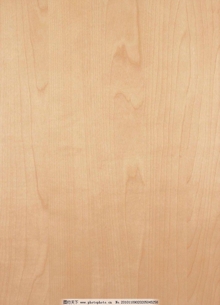 设计图库 底纹边框 背景底纹  木纹高清图片 木纹 木板 材质 木头 树