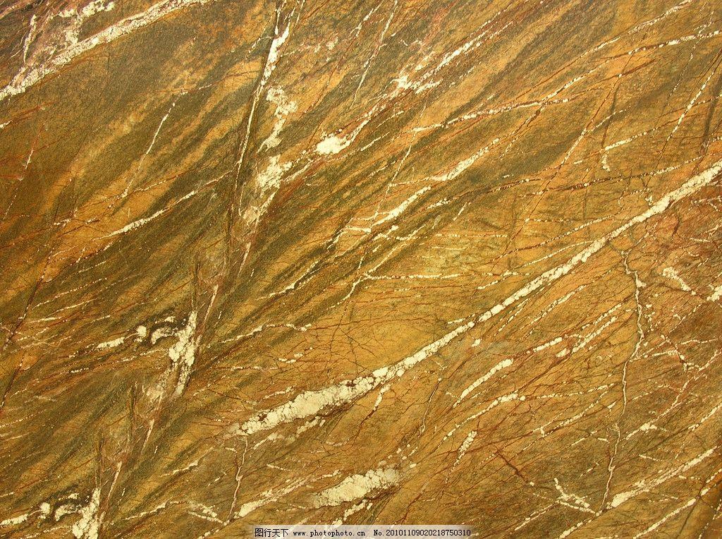 大理石材质 热带雨林大理石材质 大理石贴图 米黄色大理石 材料样本