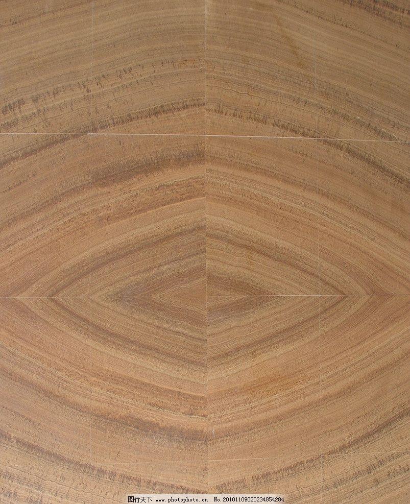 大理石材质 大理石贴图 深色大理石 材料样本 石材 装饰材料 木纹石