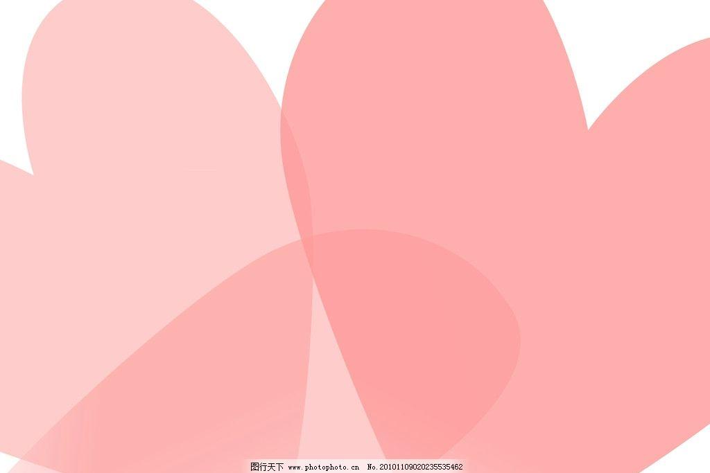 粉色心型背景 背景 背景底纹 底纹边框 设计 72dpi jpg