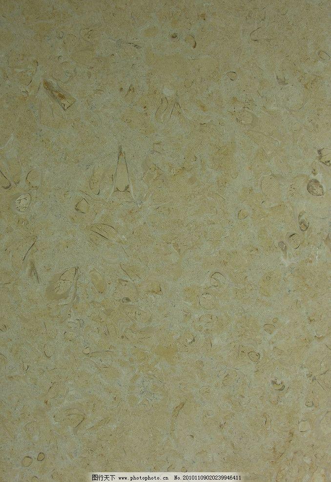 大理石贴图 深色大理石 材料样本 石材 装饰材料 背景底纹 底纹边框