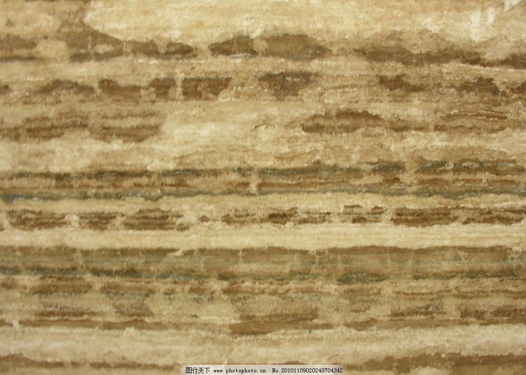 大理石材质图片