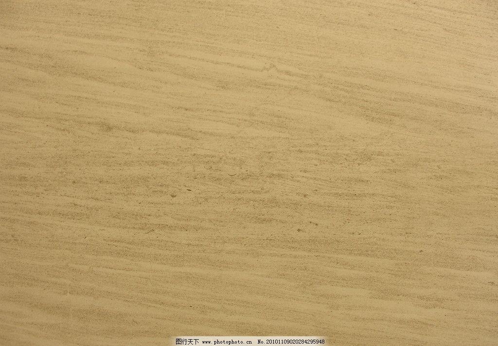 大理石材质 大理石贴图 米黄色大理石 材料样本 石材 装饰材料 背景