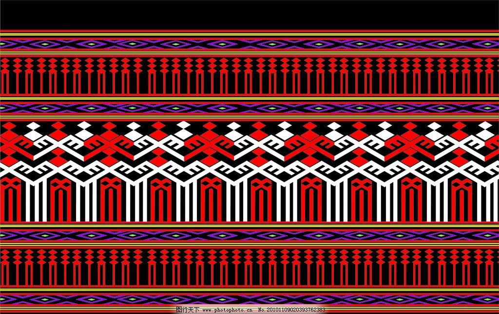黎锦图案 海南 黎族 非物质文化 织锦 花纹花边 底纹边框 矢量