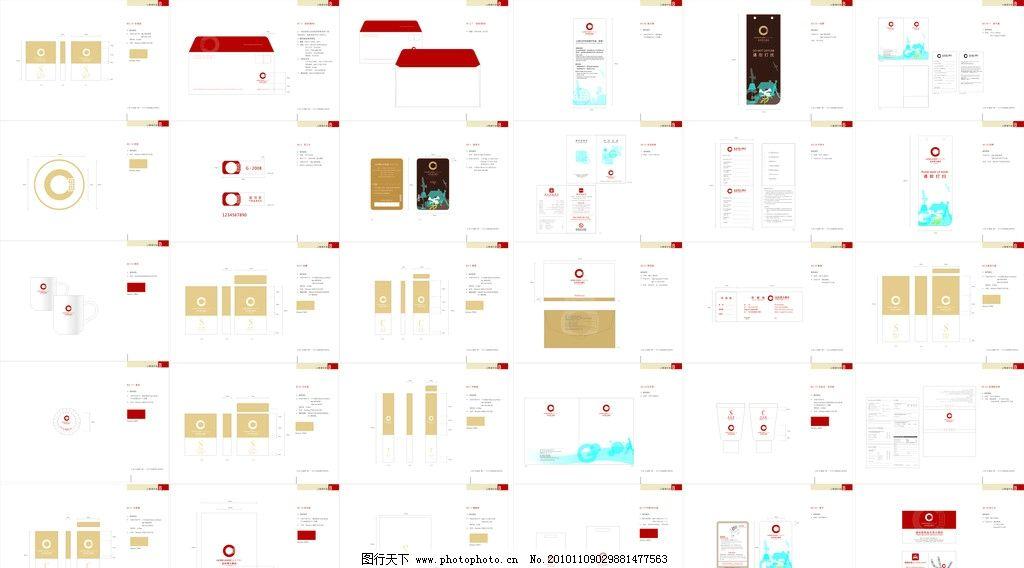 金沙湾大酒店VI图片_VIv图片_广告设计_图行天屋顶卧室有梁装修设计图片