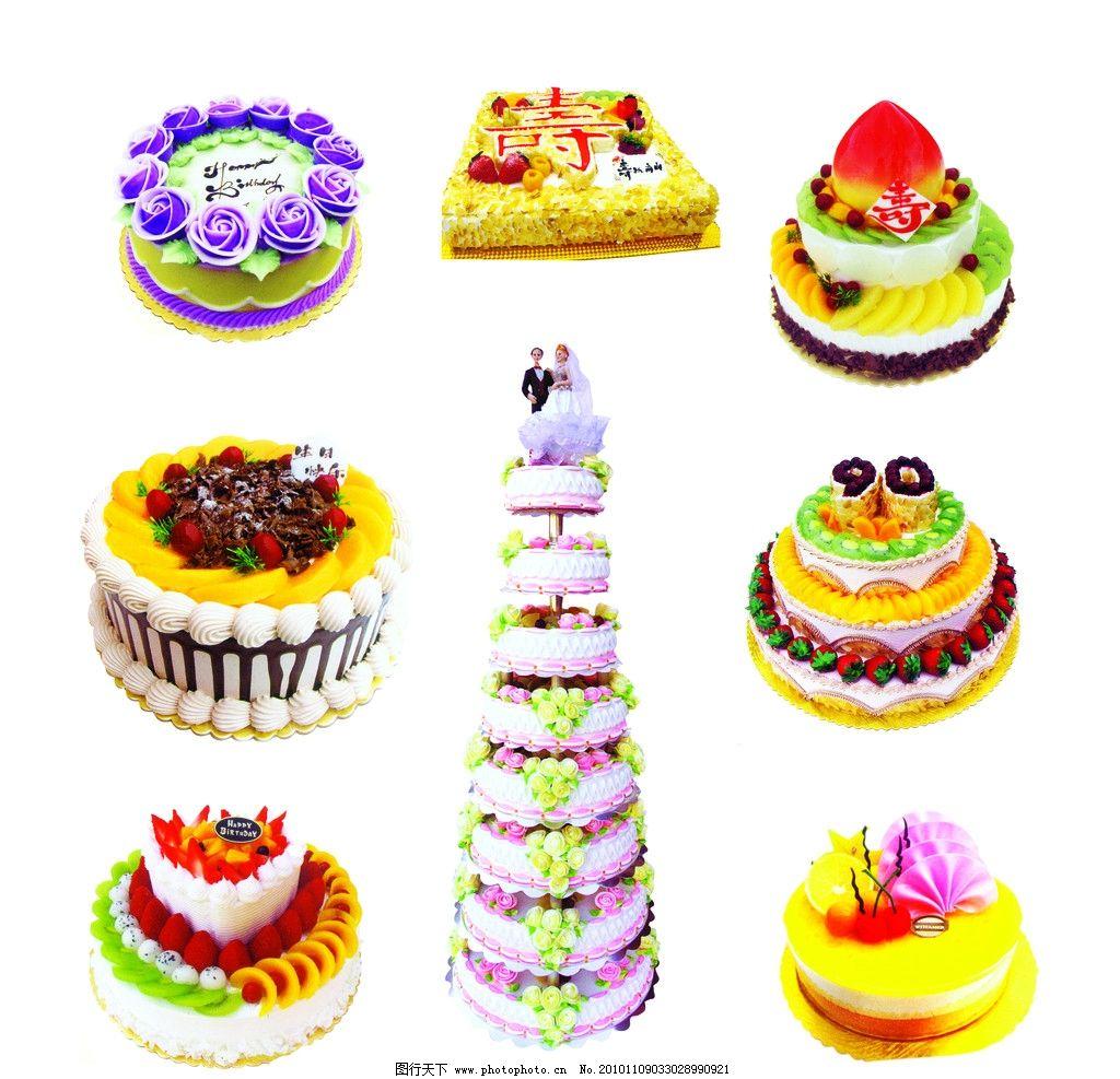 蛋糕图片,单层 多层 水果蛋糕 奶油蛋糕 源文件-图行