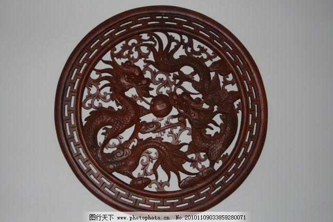 中式木雕二龙戏珠