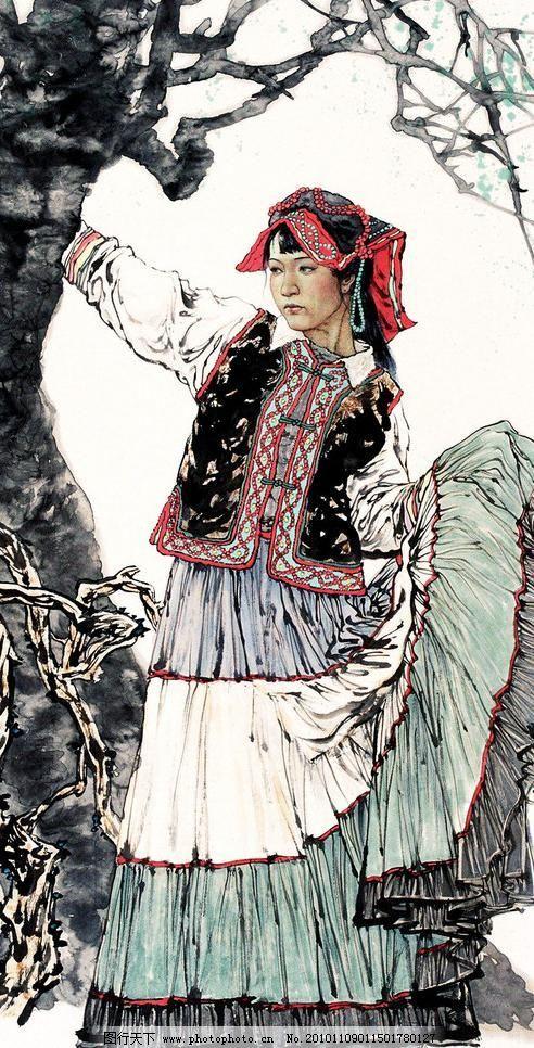 水墨画 工笔画 人物画 女人 女子 丽人 动作 表情 姿势 少数民族服装