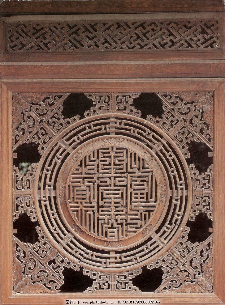 传统 木雕 蝙蝠 窗花 雕梁画栋 传统工艺 古代木雕 吉祥图案 广告人图