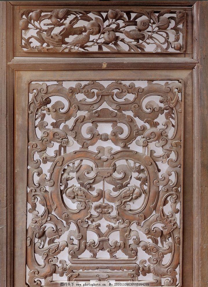 传统 木雕 龙纹 云纹 鸟 果实 窗花 雕梁画栋 传统工艺 古代木雕