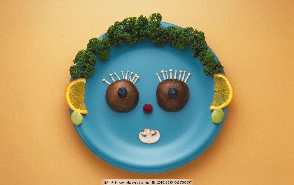 蔬菜脸谱 创意脸谱 蔬菜萨拉 美食 可爱 食物拼盘 蔬菜拼盘 蔬菜 笑脸