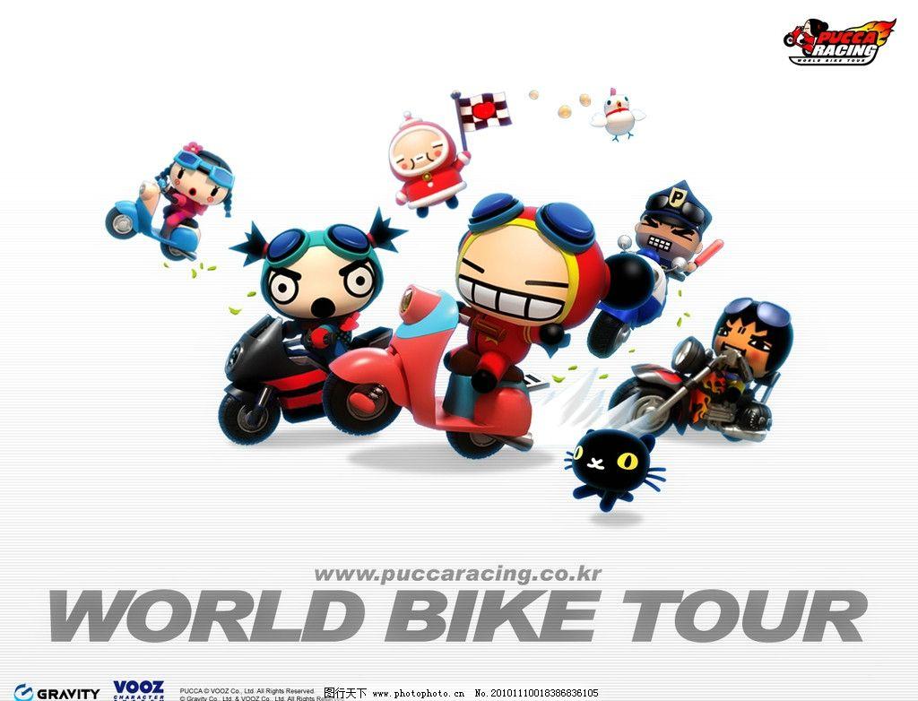 中国娃娃 摩托车 中国娃娃系列 卡通 可爱 pucca 壁纸 动漫人物 动漫