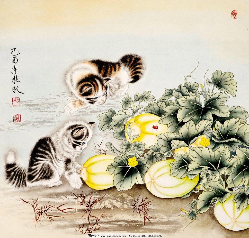 猫趣图片,绘画 中国画 水墨画 工笔画 动物画 家猫-图
