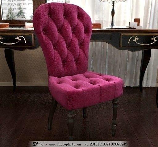 欧式沙发软椅 椅子图片