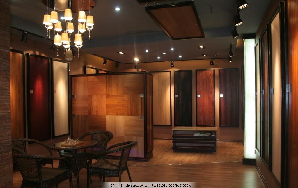 木地板专卖店摄影 室内摄影 灯光 店面装修 豪华装修 建筑园林图片