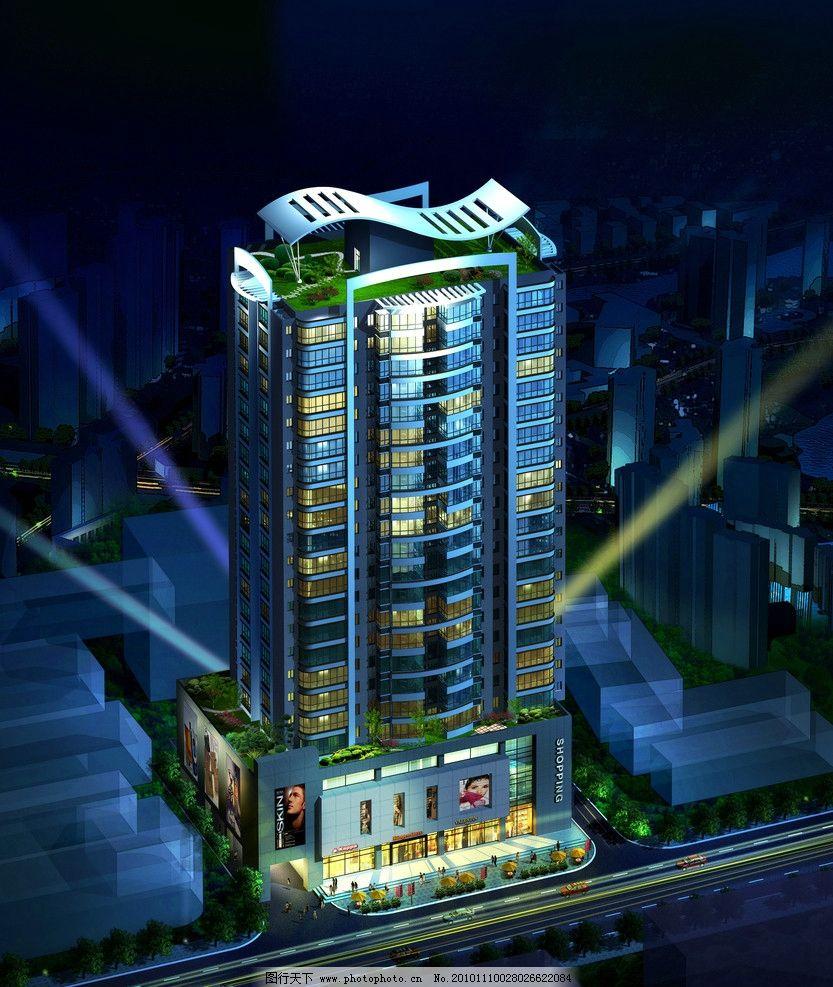 商业地产办公楼夜景效果图 商业 办公楼 地产设计 夜景效果图 地产