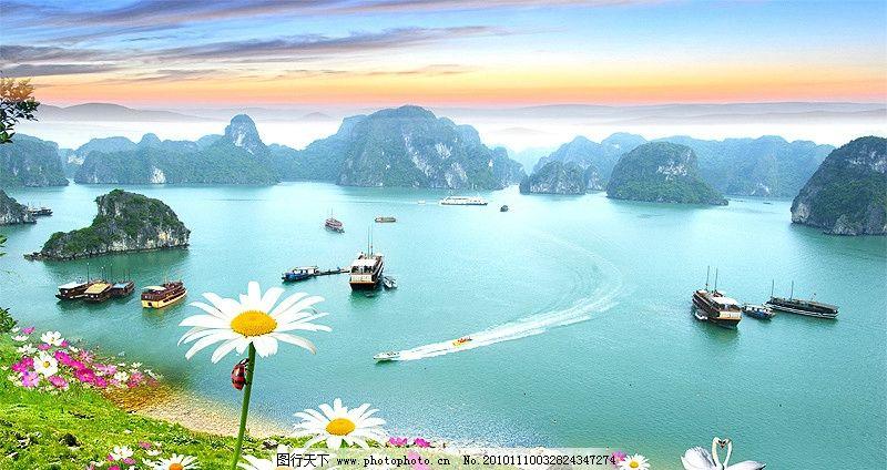越南岛风景图片