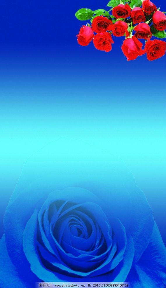 底纹 名片底板 背景 蓝色 蓝色玫瑰 背景素材 psd分层素材 源文件 300