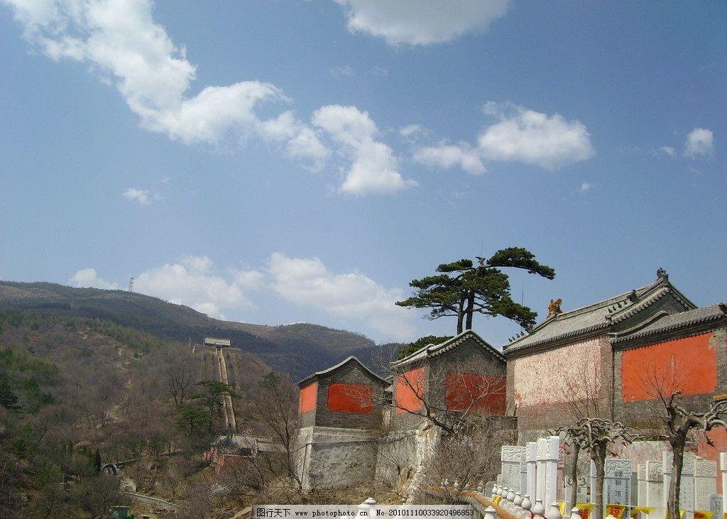 高山上的寺院 北京妙峰山 名胜风景 寺庙 寺院 建筑 高山寺院 国内
