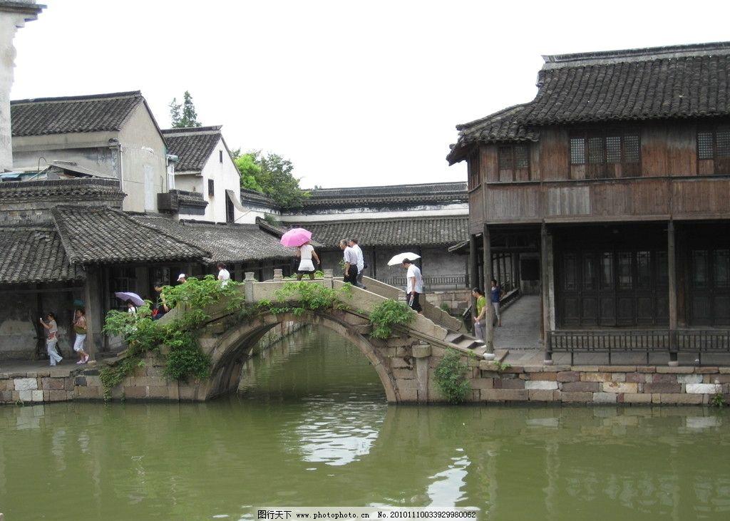 小桥流水 小桥 流水 人家 房屋 木屋 游人 撑伞 原生态 建筑 倒影