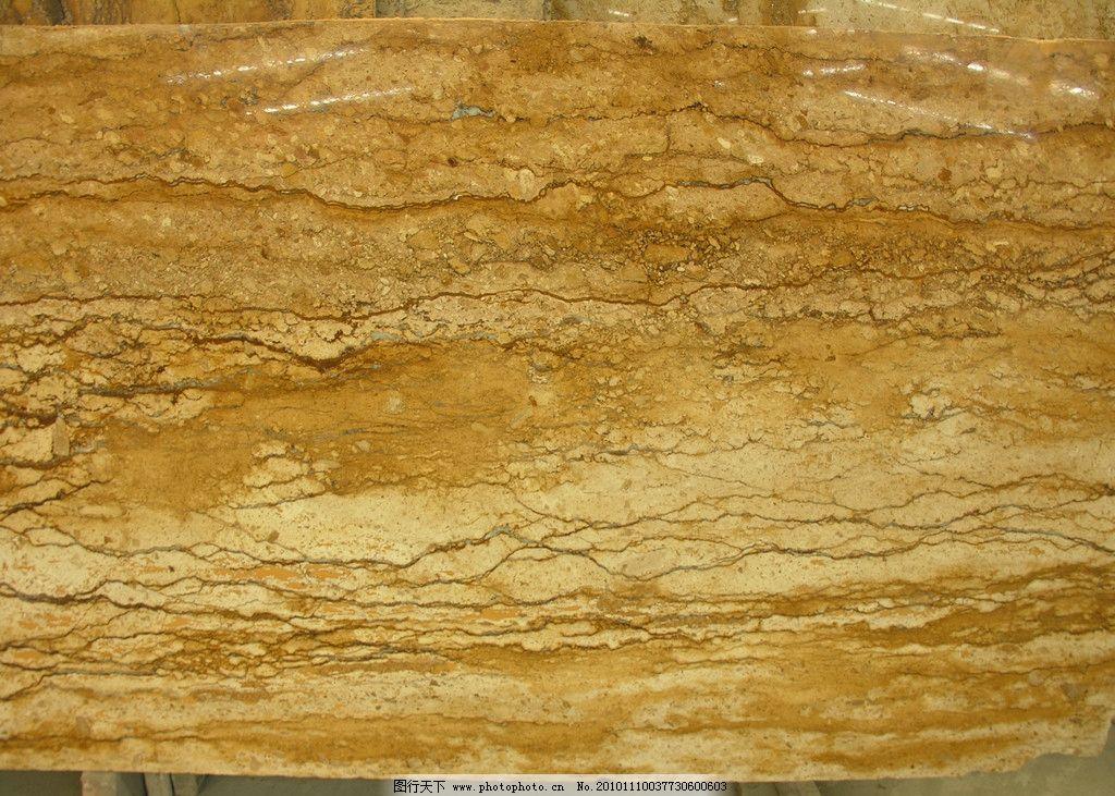 大理石贴图 大理石材质