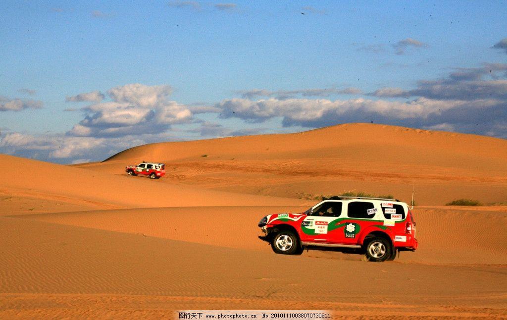 沙漠追逐 汽车 帕拉丁 并行 天边云 交通工具 现代科技 摄影