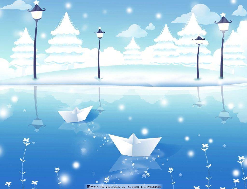 冬天装饰画 装饰画 冬天 雪花 纸船 路灯 湖面 风景漫画 动漫动画