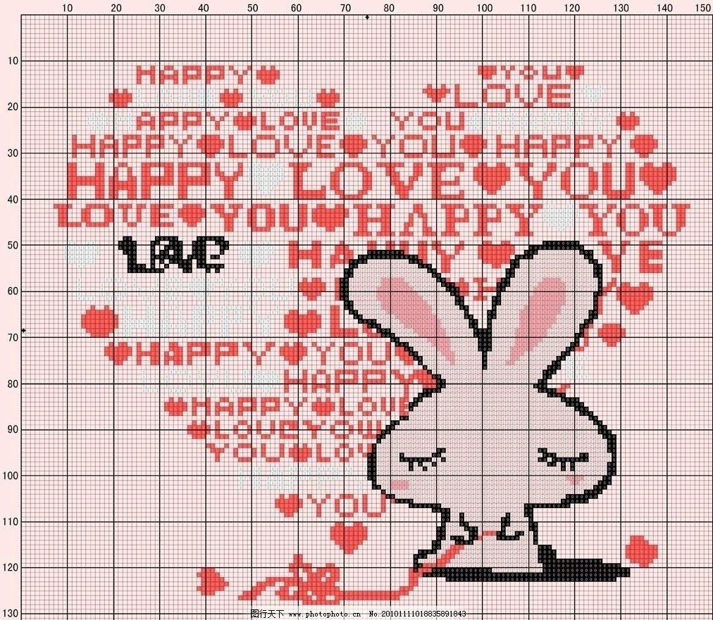 十字绣图图片,爱心 小兔 浅粉色背景-图行天下图库