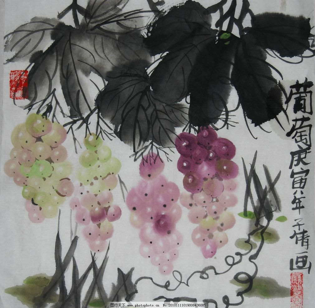葡萄 国画 中国画 花鸟画 花鸟国画 写意画 书法 大师作品 风景画-植物