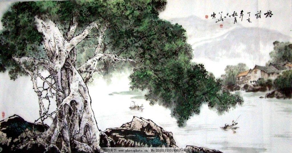 写意画 书法 大师作品 风景画 写意 山峰 河水 河流 小河 树木 水墨画