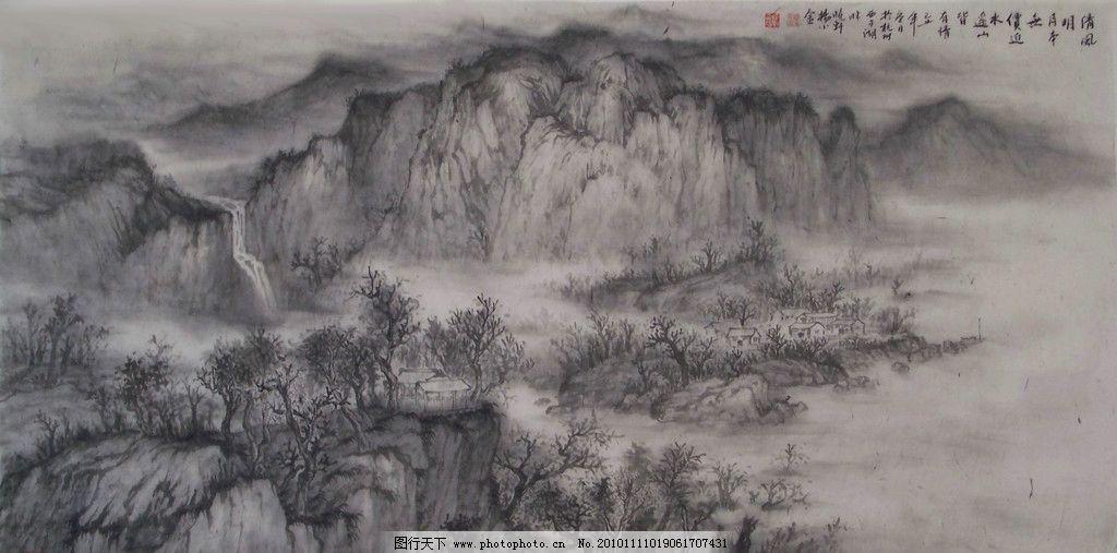 清风明月 国画 中国画 山水画 写意画 书法 大师作品 风景画 写意