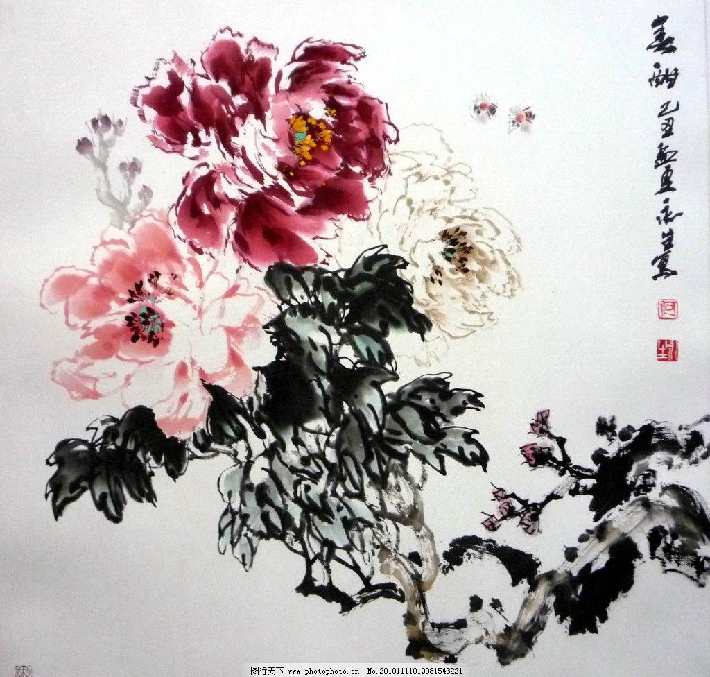 国画 中国画 写意画 书法 大师作品 风景画 水墨画 鲜花 蜜蜂 牡丹花