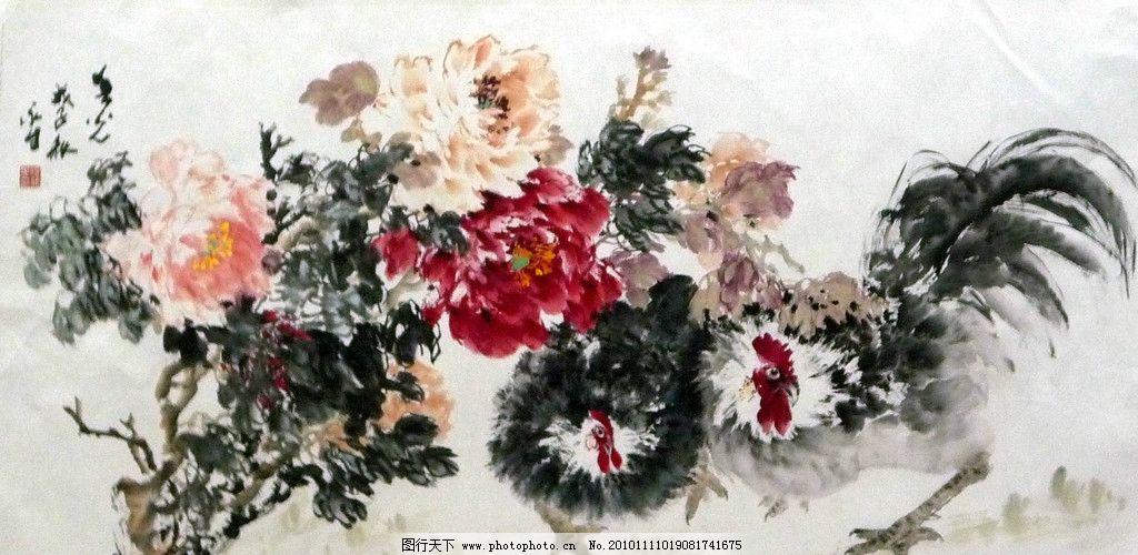 中国画 写意画 书法 大师作品 风景画 写意 水墨画 鲜花 公鸡 牡丹花