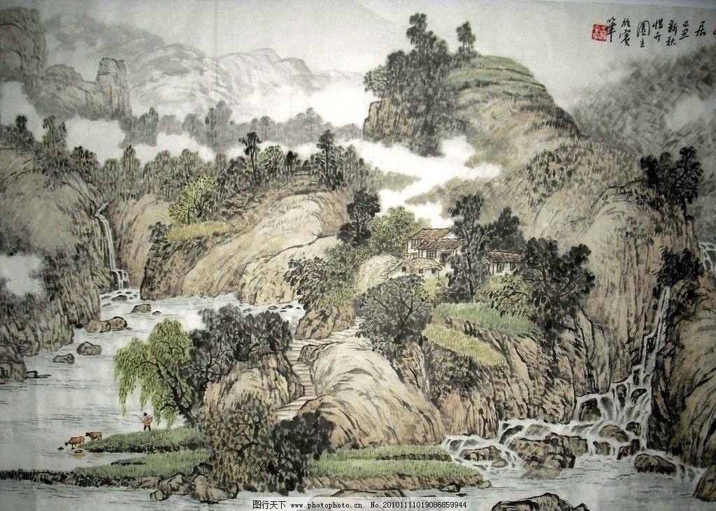 幽居 国画 中国画 山水画 写意画 书法 大师作品 风景画 写意 山峰
