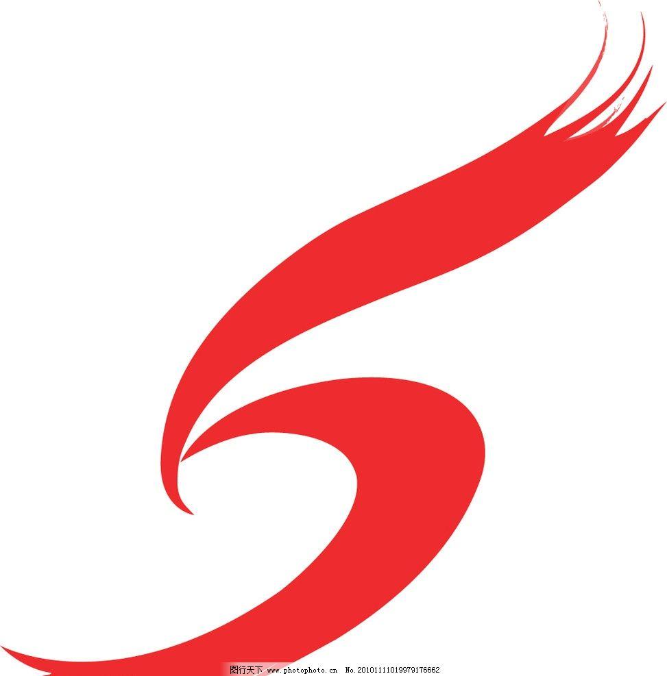 超市logo 超市 鹰 矢量 红色 企业logo标志 标识标志图标 ai