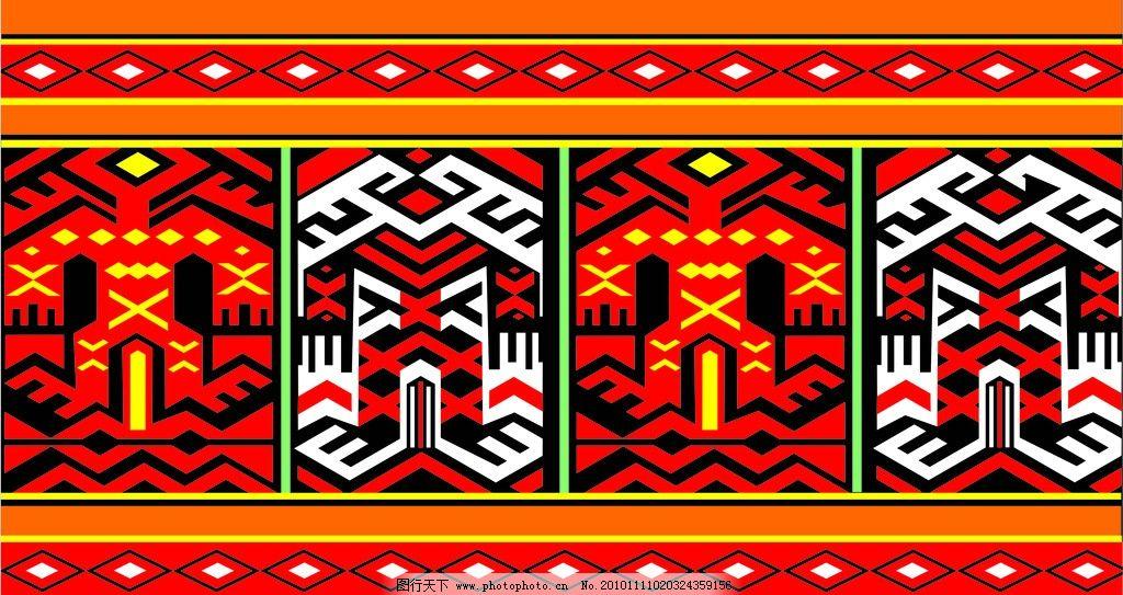 黎锦人形纹 海南 黎族 非物质文化 织锦 图案 大力神 花纹花边 底纹