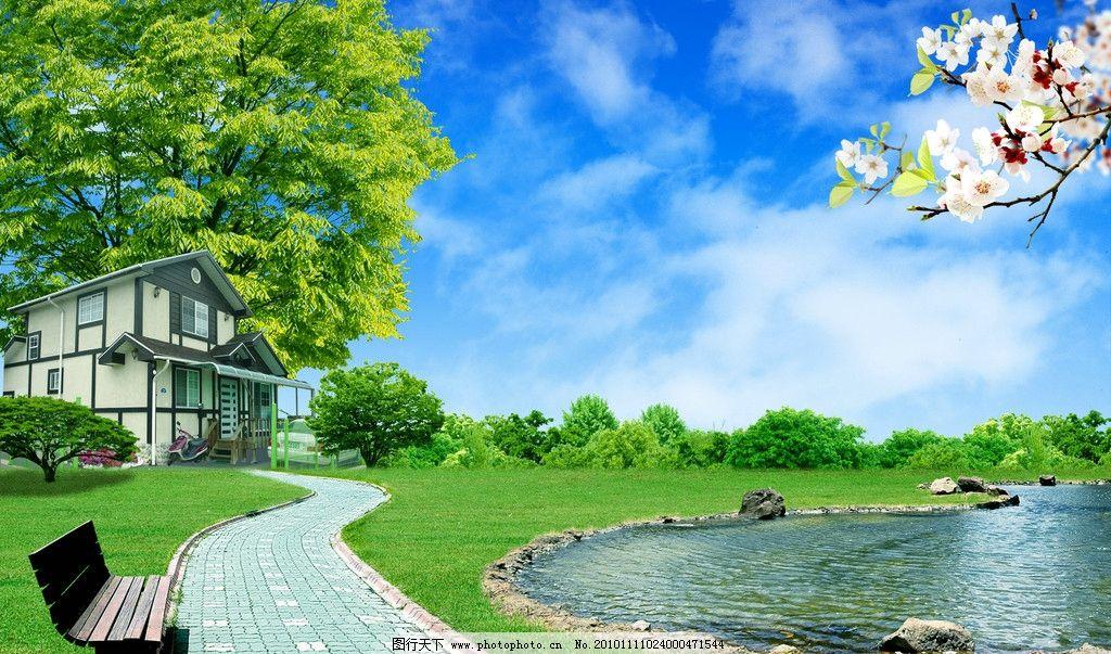 蓝天白云 梅花 房子 椅子 大树 白云 小溪 自然风光 自然景观 设计
