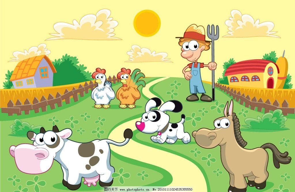可爱动物卡通图 蓝天 白云